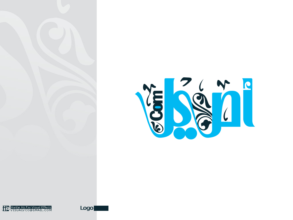 Arabic Logo Design and Calligraphy Dubai UAE  QousQazah