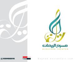 Update-Alrayhan-Logo by neghab