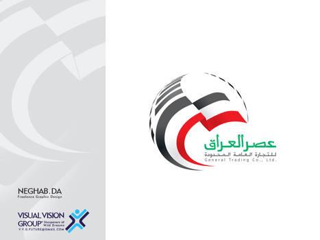 Asr Al Iraq