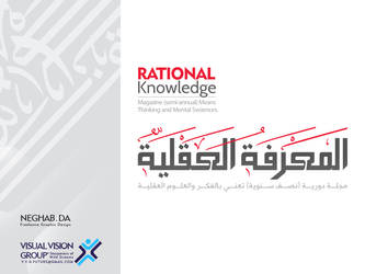 RATIONAL KNOWLEDGE Magazine logotype by neghab