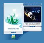 Alsaadah-web-site