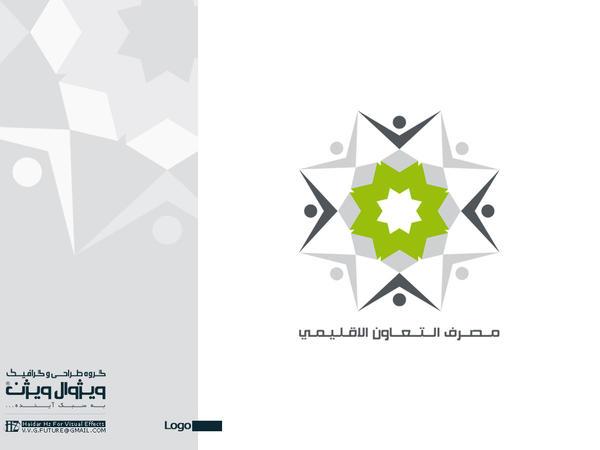 """DRB logo """"1"""" by neghab"""