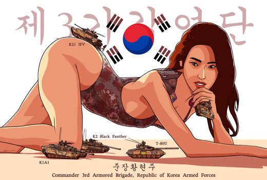 Hwang Hyunjoo's 3rd Armored Brigade
