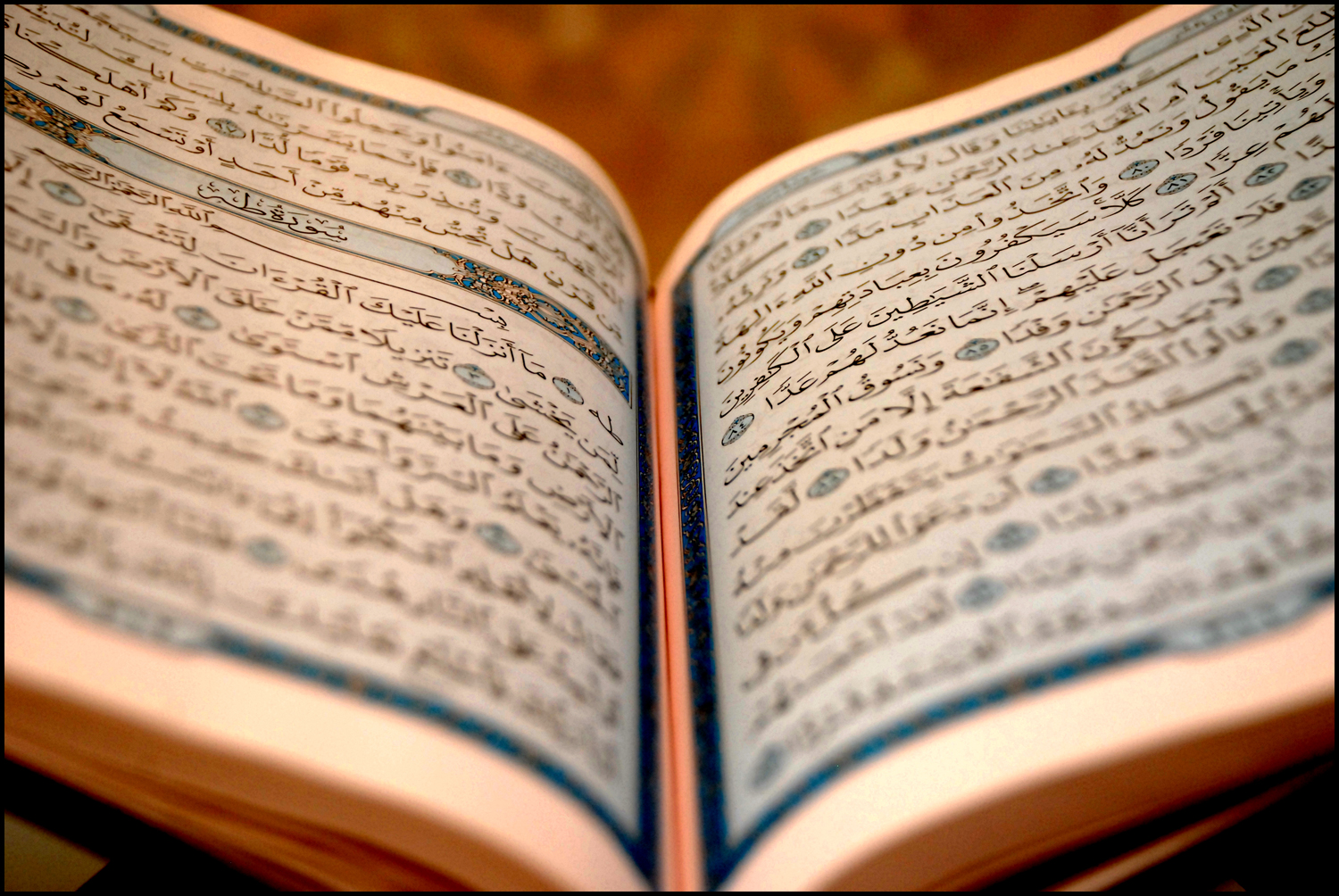 My image of the Quran