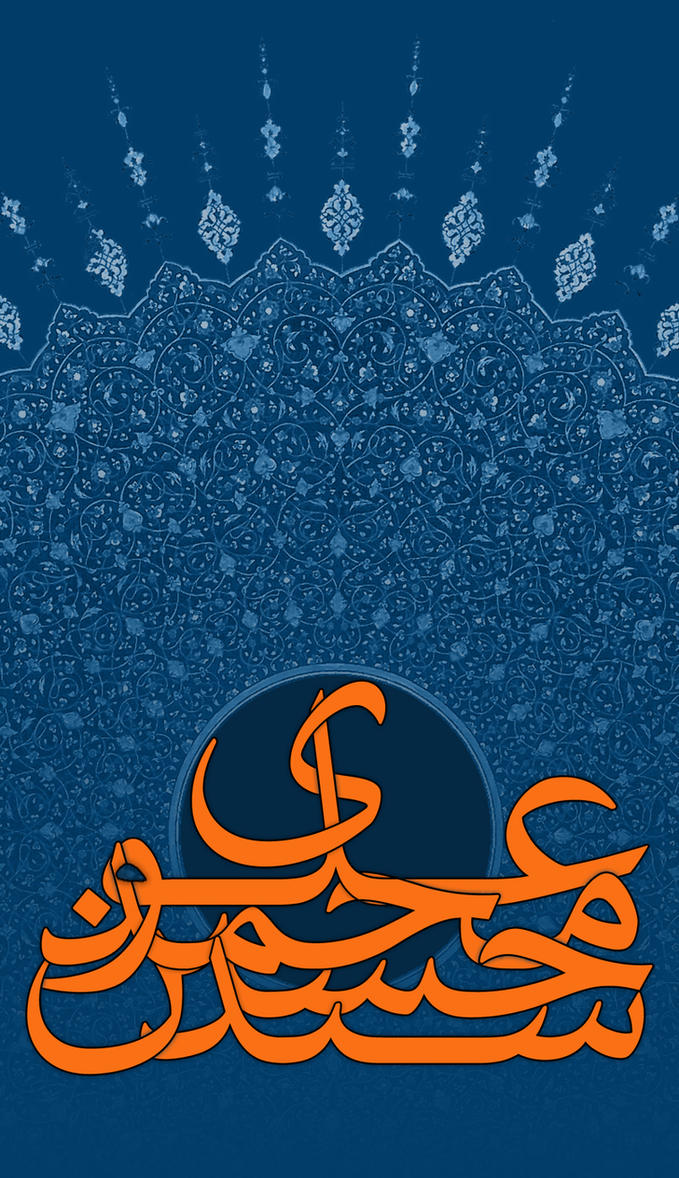 S. M. Hussain Alavi by msnsam