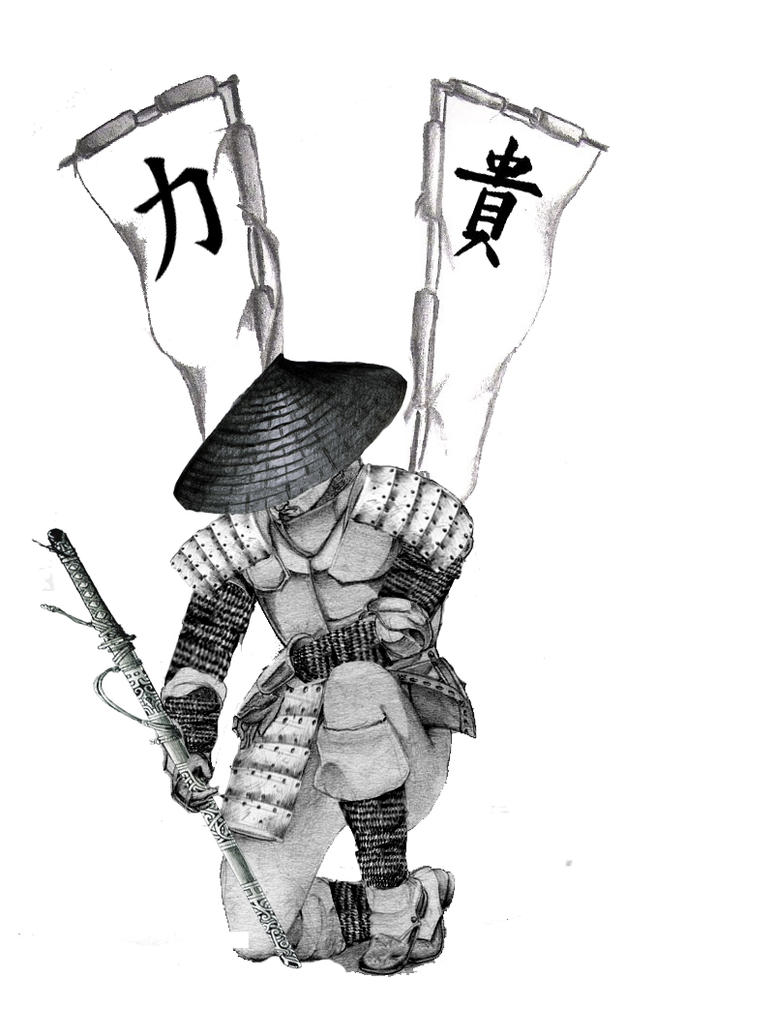 Samurai Tattoo By Slky112 On Deviantart