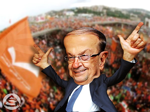 General Michel Aoun Caricature by asendos