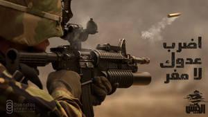 Lebanese Army 2014