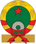 Emblem of the People's Republic of Benin