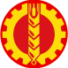 Emblem) People's Democratic Party of Afghanistan by warblooda