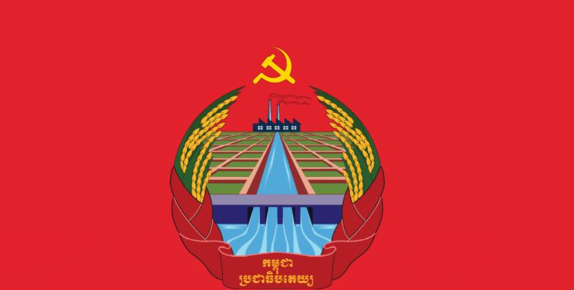Chairman flag of Kampuchea by warblooda