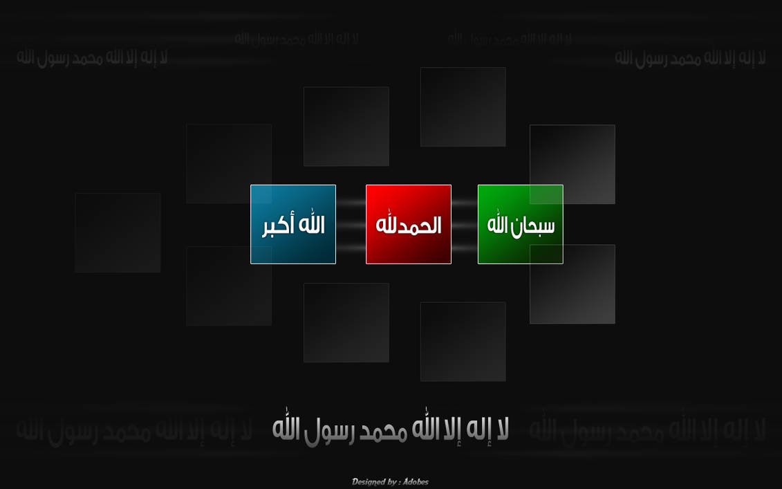Wallpaper Islamic by Adobes