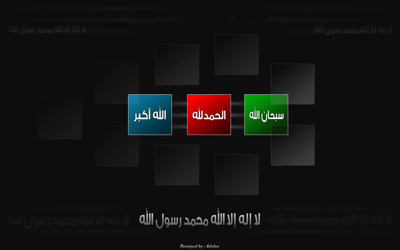 Wallpaper Islamic By Adobes On Deviantart