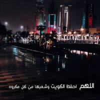 Rain-3 by Adobes