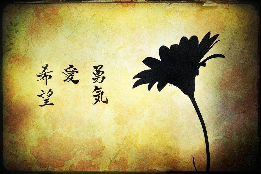 Life will Blosson by Mega-Shots