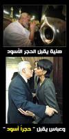 Hamas and FatH compare 3