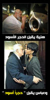 Hamas and FatH compare 3 by hamasna
