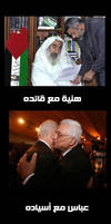 Hamas and FatH compare 5 by hamasna