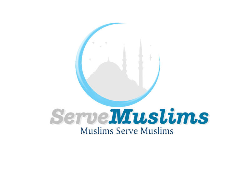 serve muslim logo 2 by hamasna