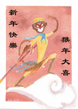Year of the Monkey 2016 no. 1 of 8