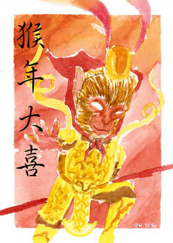 Year of the monkey  2016 no. 8 of 8