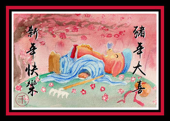 Chinese New Year Of The Pig 2019
