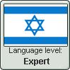 Hebrew Language Expert Stamp by DaniChingu