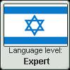 Hebrew Language Expert Stamp by DaniChingu