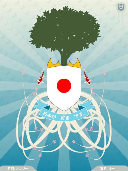 Japan lover by spritek