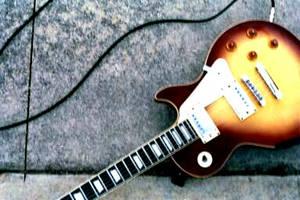 CHI guitar