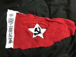 Chinese revolution flag that I sewn up