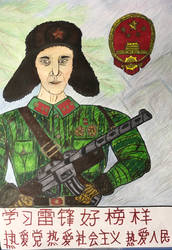 Lei Feng (Chinese communist poster)