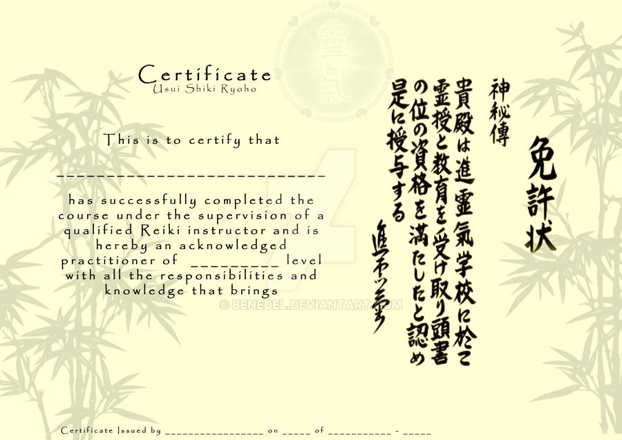 Reiki certificate by benedel on deviantart reiki certificate by benedel yadclub Image collections