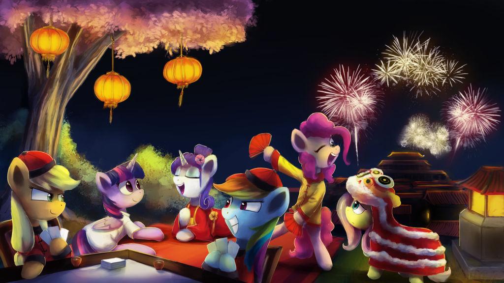 Chinese New Year!!