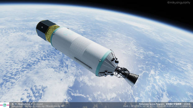 High-energy upper stage