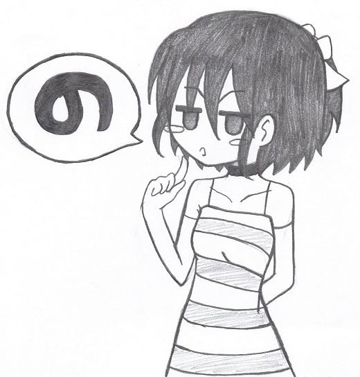 Nooou by AnimeMeg27