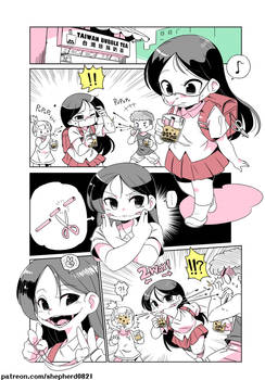 Modern MoGal # 082 - Bubble bobble double