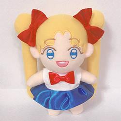 Sailor moon plush.