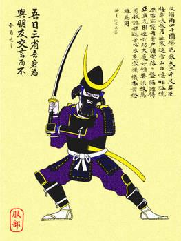 Samurai - Ukiyo-e style