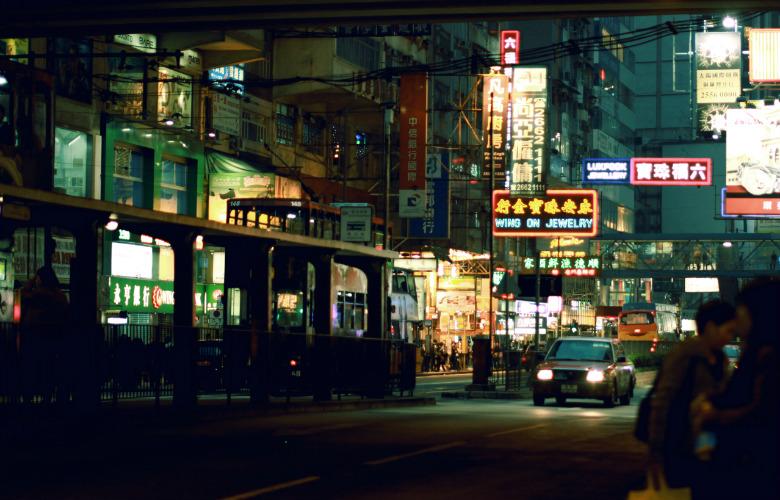 Causeway Bay by fmh1986