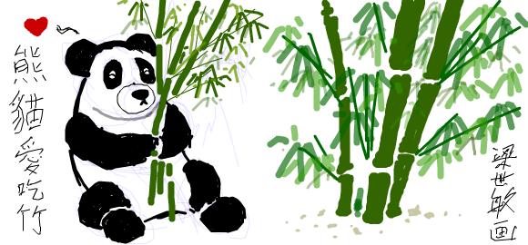 panda love eat bamboo by lunajurai