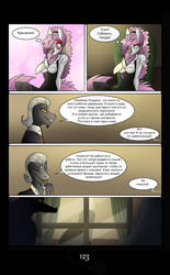 LM - Page 123 by Electra-Draganvel