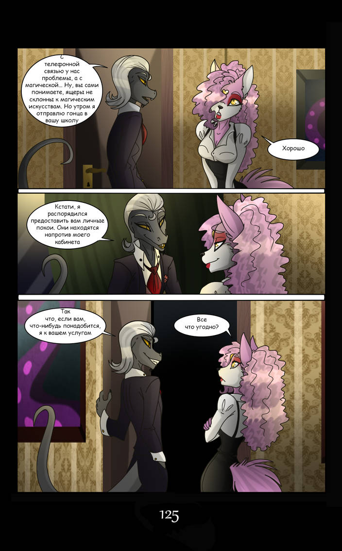 LM - Page 125 by Electra-Draganvel