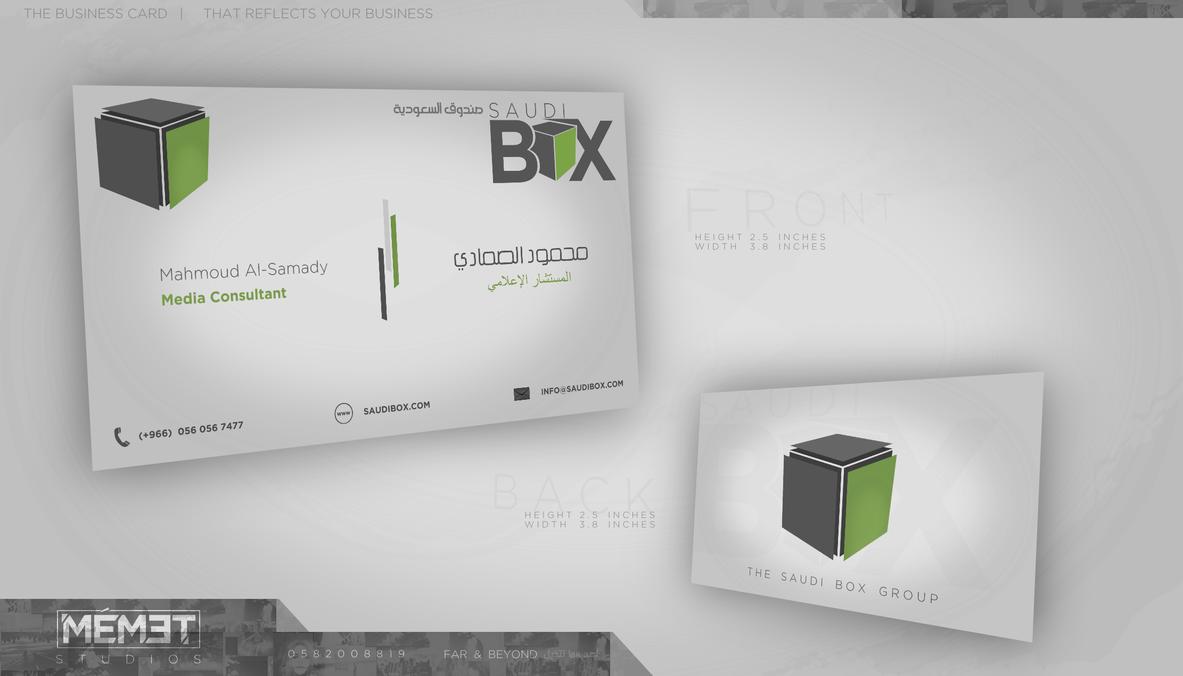 Saudi BOX - The Business Card by DevilzNeverCry