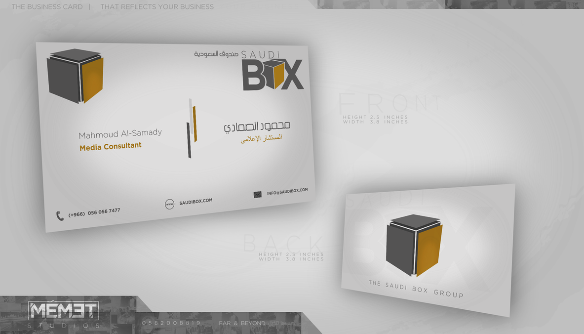 Saudi BOX - The Business Card 2 by DevilzNeverCry