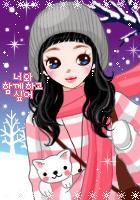 girl gif by leehaneul