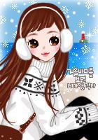 blue gif girl by leehaneul