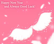 happy new year by leehaneul