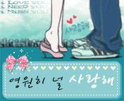 i love need miss u by leehaneul