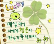 lucky by leehaneul